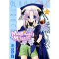 Magical×Miracle: 2
