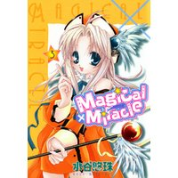Magical×Miracle: 3