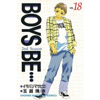 BOYS BE・・・2nd Season(18)