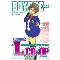 BOYS BE…Lcoop(2)