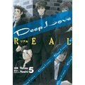 Deep Love REAL(5)