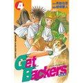 GetBackers−奪還屋−(4)