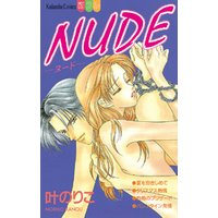 NUDE―ヌード―