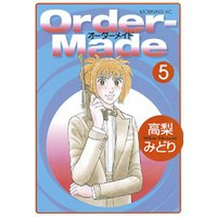 Order‐Made(5)