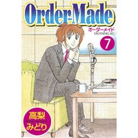 Order‐Made(7)