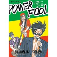 POWER FOOL