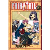 FAIRY TAIL(20)