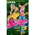 Switch VOL.5