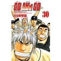 GO ANd GO 30