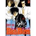 BADBOYS 2巻