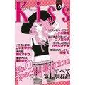 Kiss0号