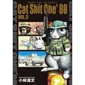 Cat Shit One'80 VOL.3