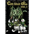Cat Shit One VOL.1