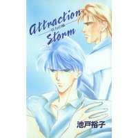 ATTRACTION STORM