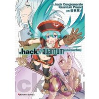 .hack//Quantum I(introduction)(1)