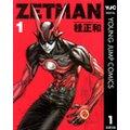 ZETMAN 1