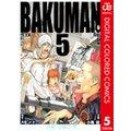 バクマン。 カラー版 5