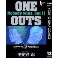 ONE OUTS 13