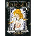 BAROQUE~バロック~(1)