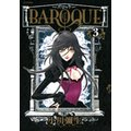 BAROQUE〜バロック〜(3)