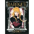 BAROQUE〜バロック〜(4)