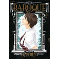 BAROQUE〜バロック〜(5)