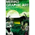 MERIKO GRAPHIC ART