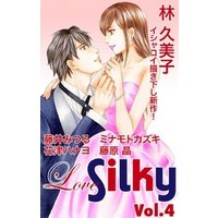 Love Silky Vol.4
