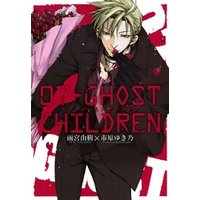 07−GHOST CHILDREN