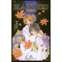 FCルルルnovels BLACK BIRD -MISSING-