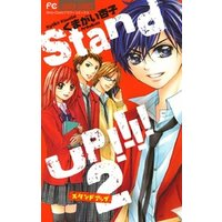 Stand UP!!!!(2)