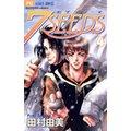 7SEEDS(4)