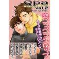 Qpa Vol.2 ぺろぺろシロップ