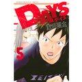 DAYS(5)