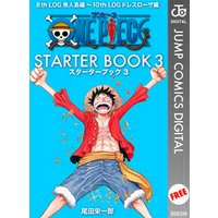 ONE PIECE STARTER BOOK 3