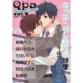 Qpa Vol.5 キッチンアイテム