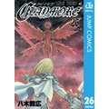 CLAYMORE 26