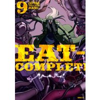 EAT−MAN COMPLETE EDITION(9)