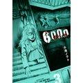 6000—ロクセン— (3)