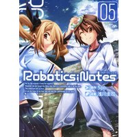 ROBOTICS;NOTES 5巻