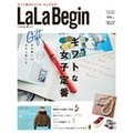 LaLa Begin 2014-2015 WINTER
