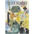 SILVER DIAMOND 1巻