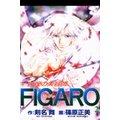 彷徨の美容師FIGARO 2