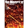 Re:Monster2