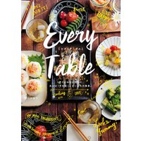 Every Table (エブリテーブル)
