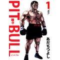 PIT BULL−闘牛−(1)