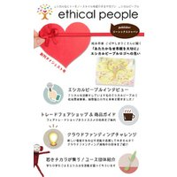 ethical people