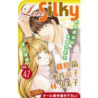 Love Silky Vol.47