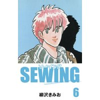 SEWING(6)