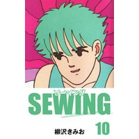 SEWING(10)